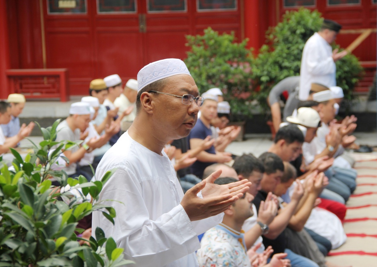 Aidilfitri celebration in Beijing
